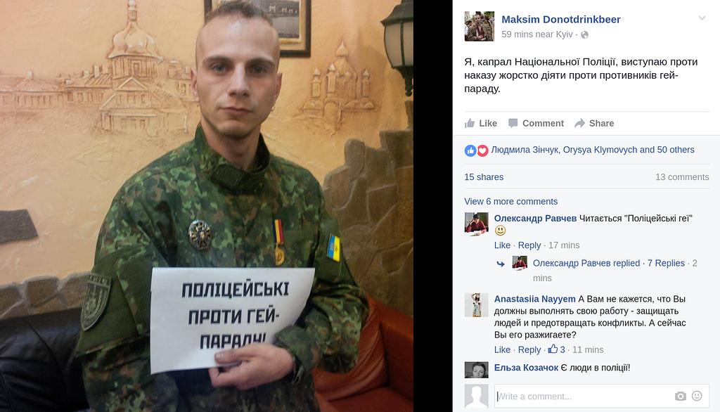 Смотреть гей солдат