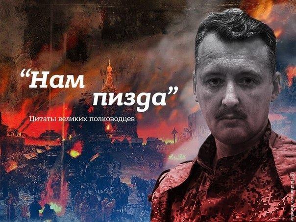 Отставка Наливайченко  - большой политический договорняк. После этого  может произойти ряд событий, - Филатов - Цензор.НЕТ 7142
